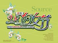 3.8妇女节海报