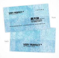 炫彩花纹蓝色名片