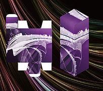 科幻前卫电子产品包装盒