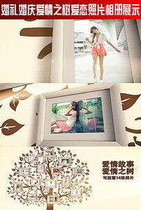婚礼婚庆爱情之树爱恋照片相册展示