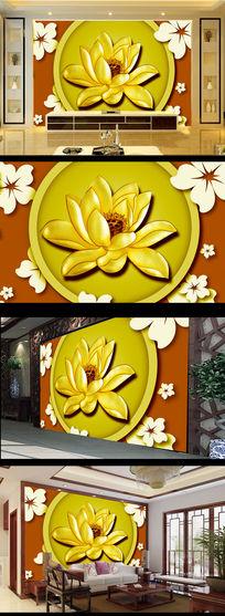 金色荷花图浮雕电视背景墙