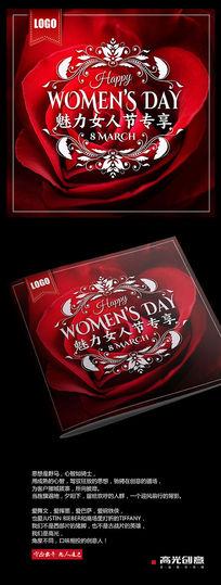 妇女节专享封面设计PSD