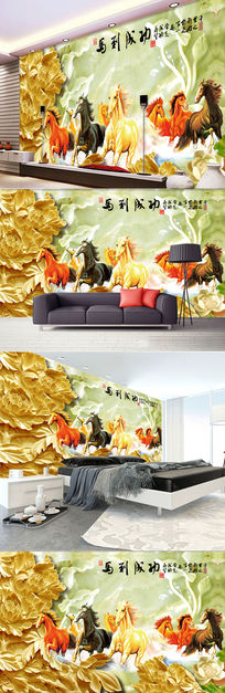 高端马到成功木雕牡丹电视背景墙