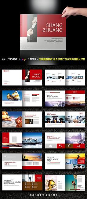 红色企业画册宣传画册设计模板