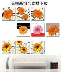 花朵装饰画无框画组合打包下载