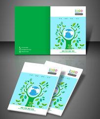 环保绿色健康画册封面PSD