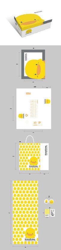 黄色卡通可爱女鞋鞋盒