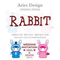 婚礼喜帖图案设计CDR卡通兔子