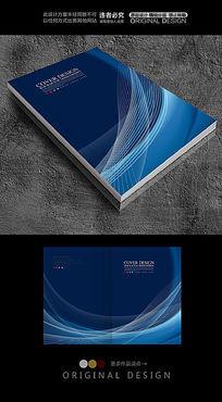 成功企业蓝色科技画册封面设计