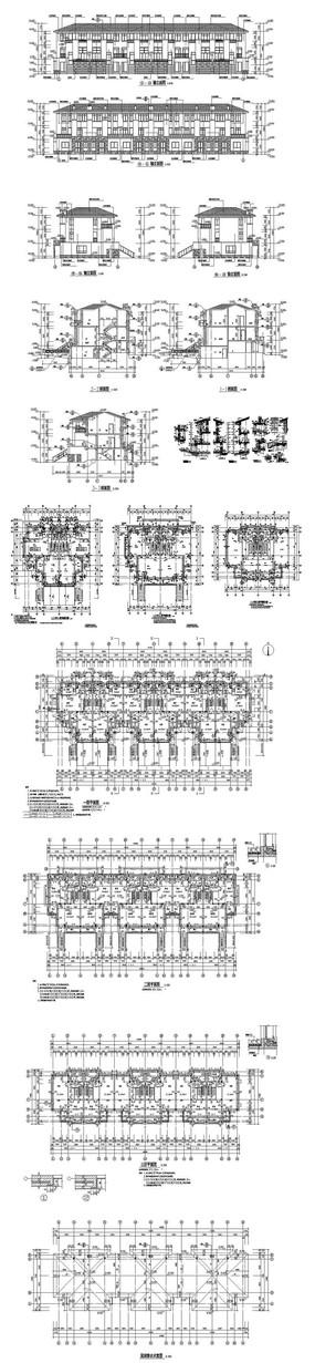成套别墅CAD图纸