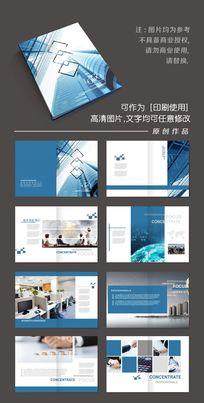 创意几何商务科技画册