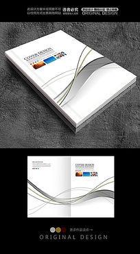 灰色时尚杂志画册封面设计