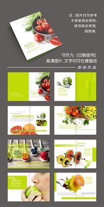 健康饮食环保画册