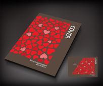 咖色红心巧克力情人节封面