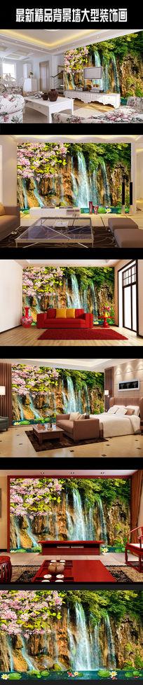 莲花瀑布3D电视背景墙