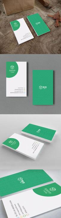 绿色简约竖版名片设计