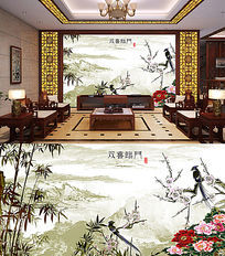 双喜临门山水竹林风景中式背景墙