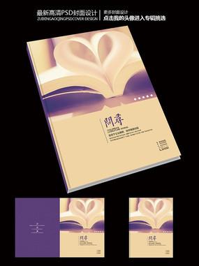 问寻商业畅销网络言情小说封面设计