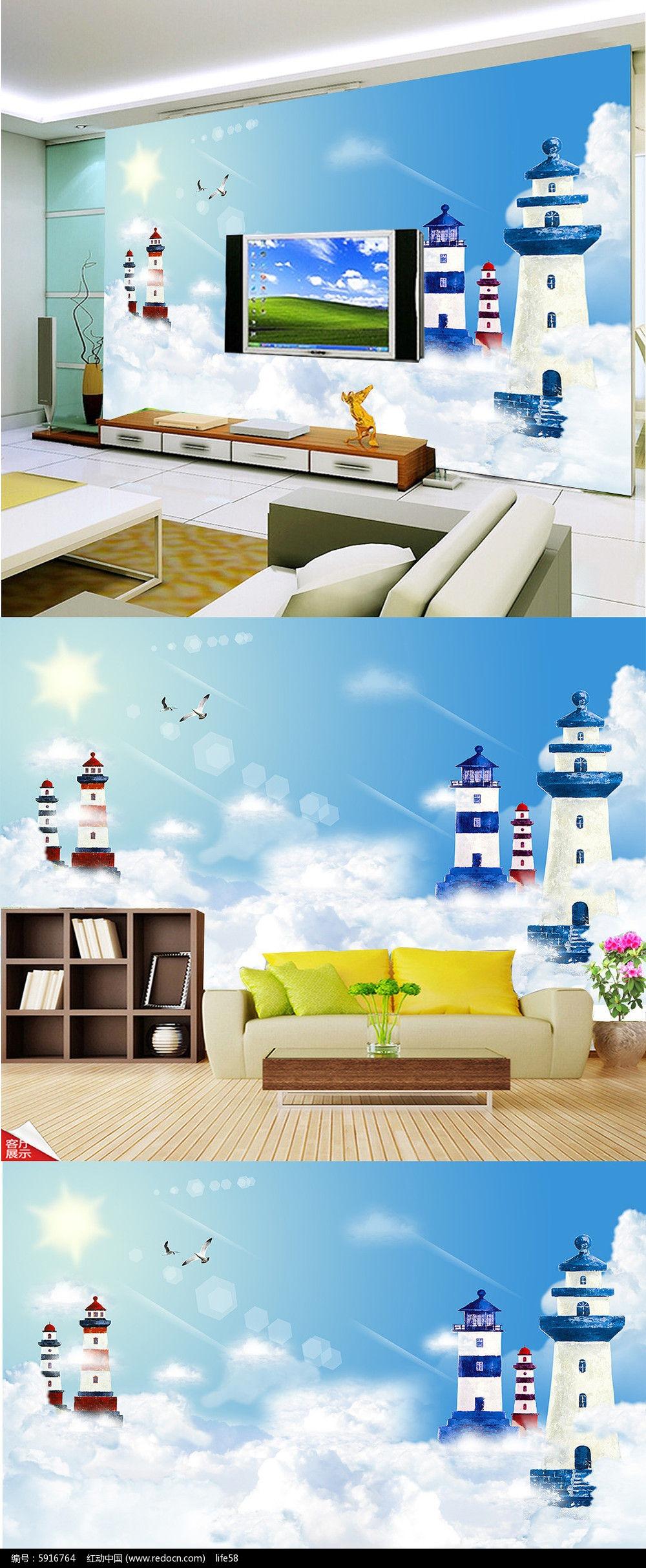 云中灯塔客厅沙发3D电视背景墙图片