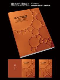 毕业作品集商业圈圈封面设计