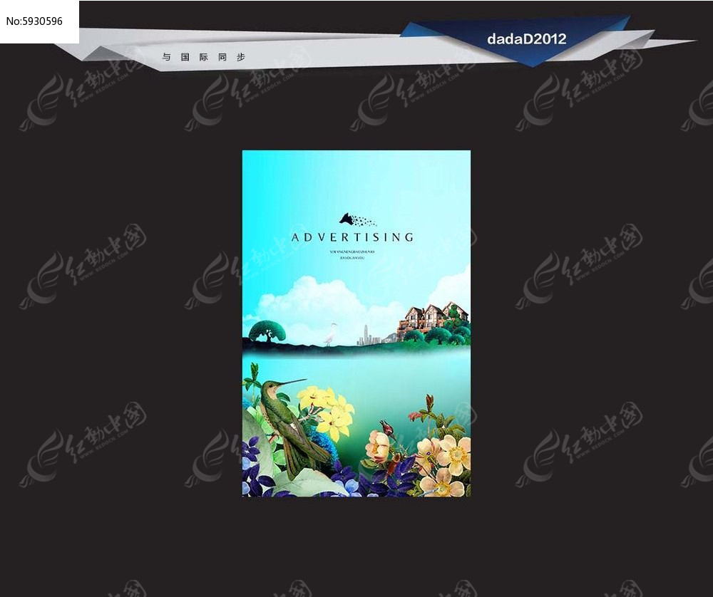 别墅插画别墅海报图片素材西安山水佳美图片