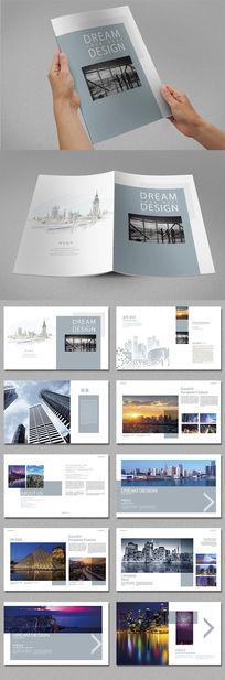 城市建筑画册