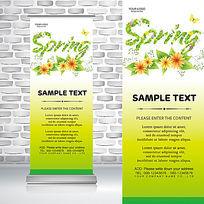 春季花卉展览春装促销春暖花开易拉宝