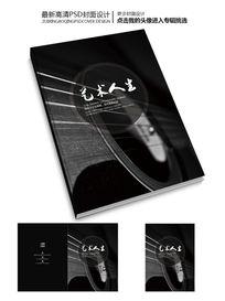 黑白音乐艺术商业摄影作品封面设计