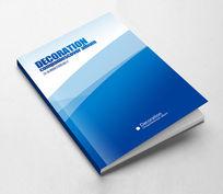 简约创意蓝色科技企业画册封面设计