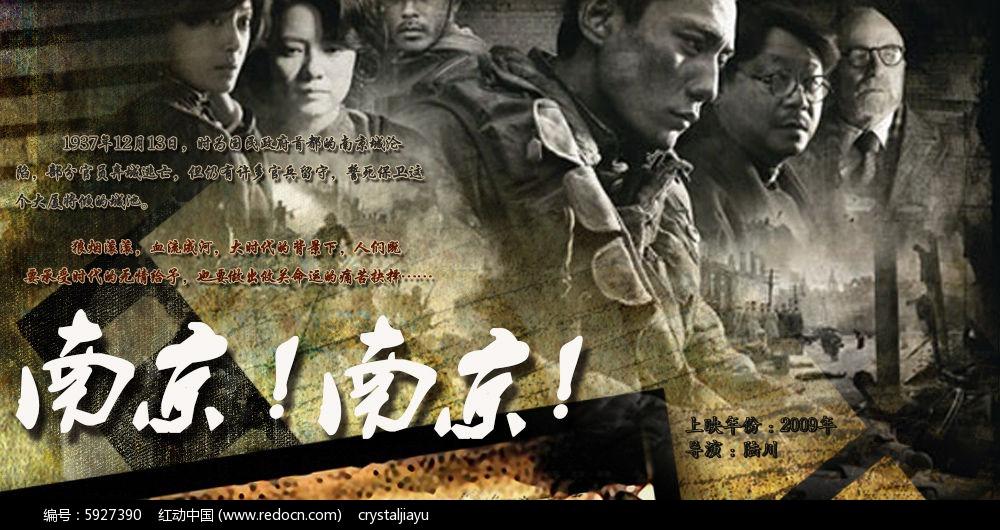 南京南京电影网页设计
