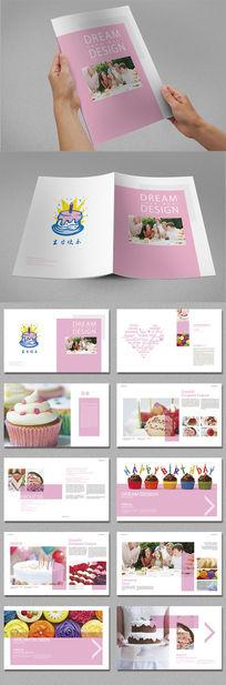 生日快乐蛋糕画册
