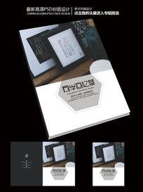 同学回忆录黑白艺术商业相册封面设计