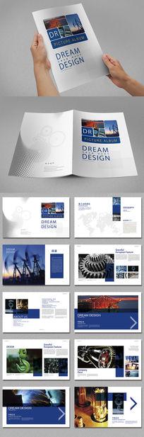重工业画册
