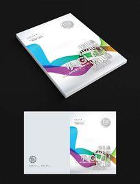 彩色互联网科技手机画册