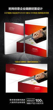时尚简约房产宣传册封面设计模板psd免费下载_画册