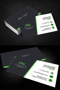 创意科技行业名片设计模板PSD下载