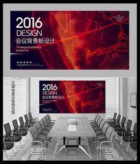 红色科技地球背景会议展板