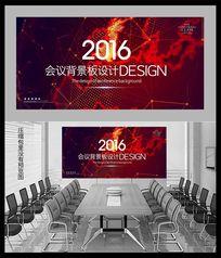 红色科技会议展板海报