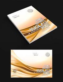 金色高档画册设计