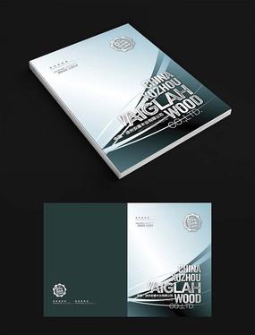 蓝色科技网络画册设计