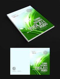 绿色环保科技画册设计 PSD