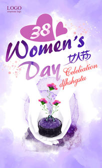 女人节淘宝商城海报