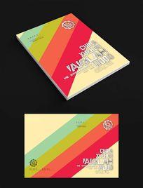 清新儿童书籍封面设计