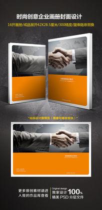 时尚创意画册封面PSD