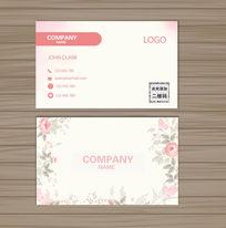 水彩玫瑰蝴蝶背景矢量名片设计