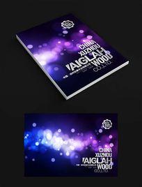 紫色梦幻健身美容画册设计