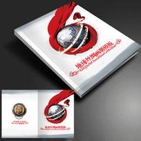 大气地球丝绸大雁企业文化宣传画册封面psd模板下载