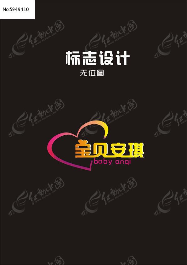 儿童服装logo设计