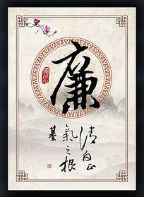 高端时尚企业文化中国风素材设计展板