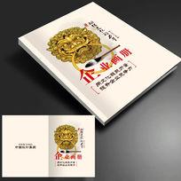 古典虎头企业宣传文化水墨画册封面